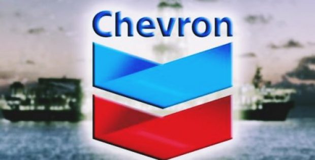 chevron stopped offshore field petrobras
