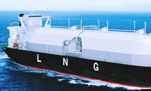 golar lng limited lng power-project