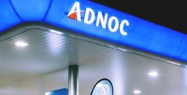 Adnoc onshore concession