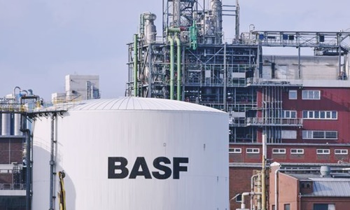 BASF picks southern Chinese port to set up $10B petrochemicals complex
