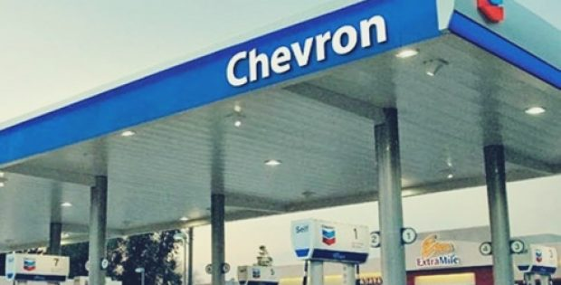 Chevron Corp to acquire Texas oil refinery from Brazil's Petrobras