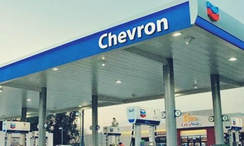 Chevron Corp to acquire Texas oil refinery from Brazil's Petrobras