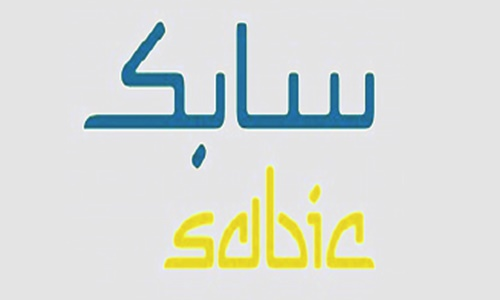 Sabic inks agreement to develop new methanol plants in Louisian